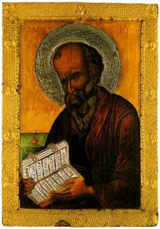 icon of the evangelist John the theologian