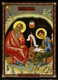 Icon of the Holy Apostle John the Theologian and his disciple Prochorus